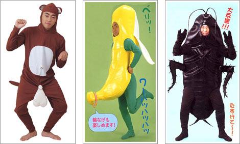 japanese-costumes