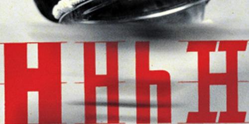 book-hhhh-splsh1