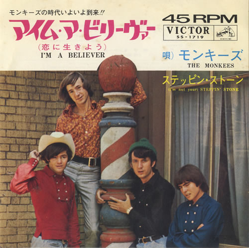 The-Monkees-Im-A-Believer-136370